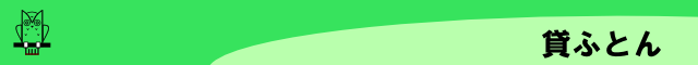 kasifuton_logo