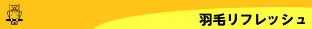 refresh_logo