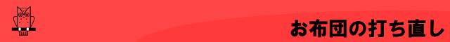 utinaosi_logo